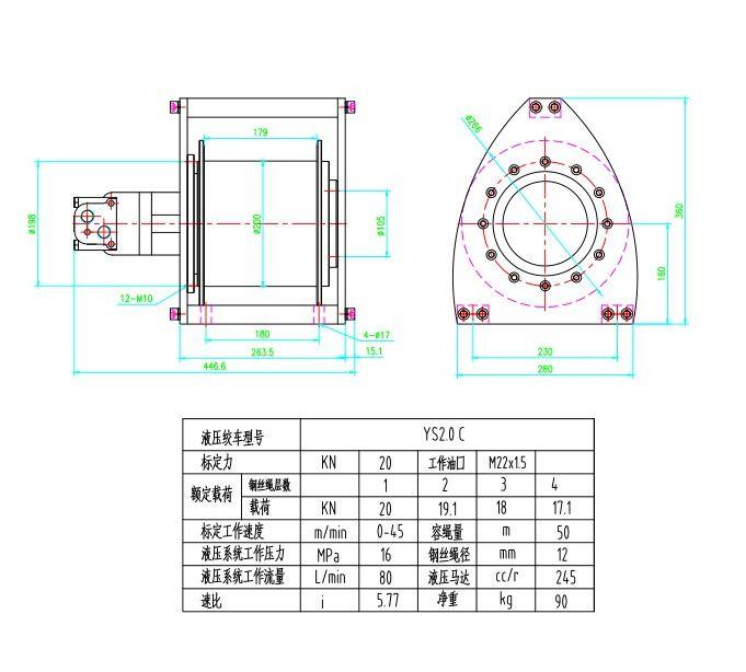 YS-2.0D型 液压绞车 图纸