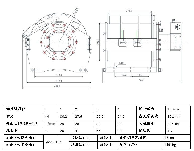 YS-3.0N型 液压绞车 图纸