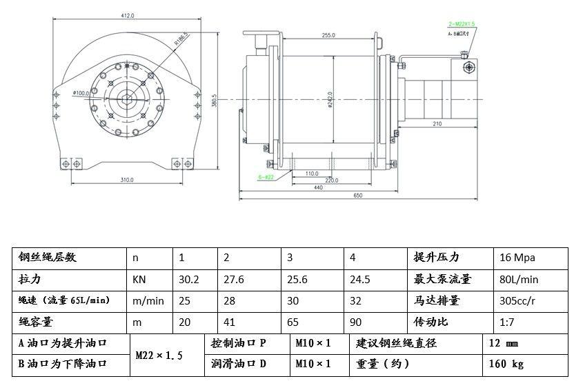YS-3.0Z型 液压绞车 图纸