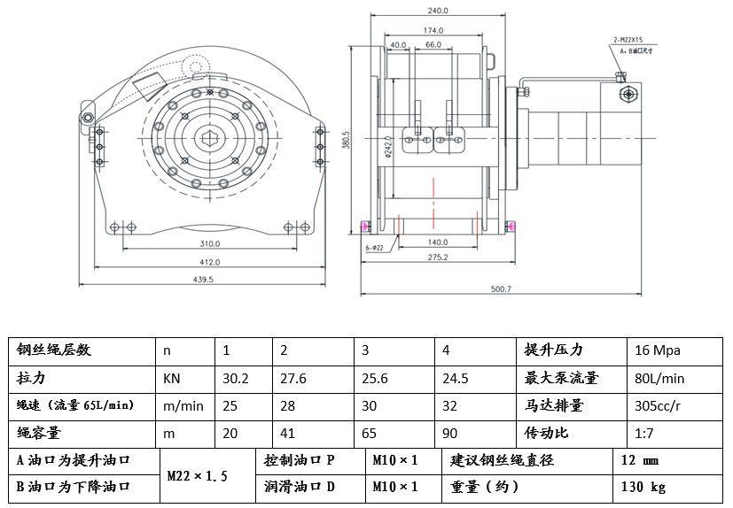 YS-3.3型 液压绞车 图纸