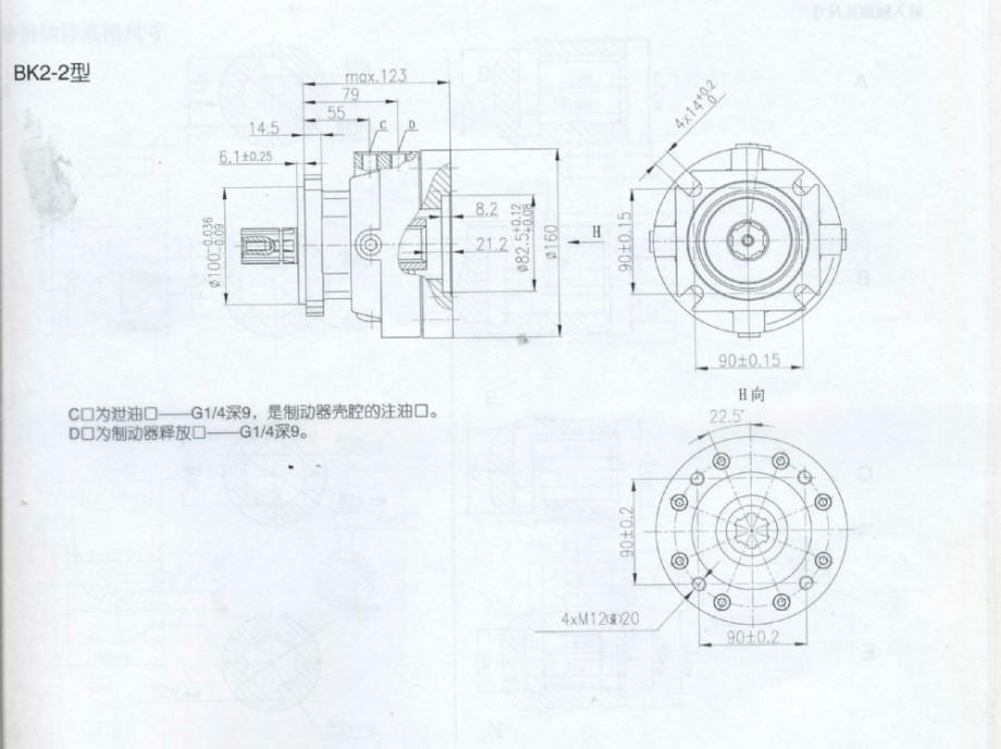 BK2-2型液压制动器 (2)