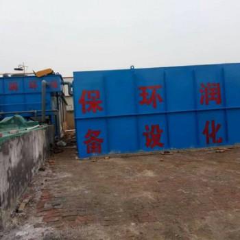 金沙澳门官网官方网站_地埋式屠宰污水处理设备
