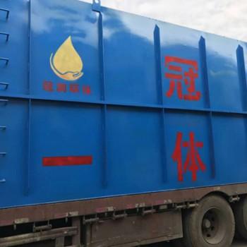金沙澳门官网官方网站_一体化污水处理设备