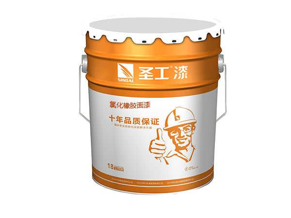 氯化橡胶面漆