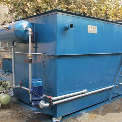 一体化地埋污水处理设备