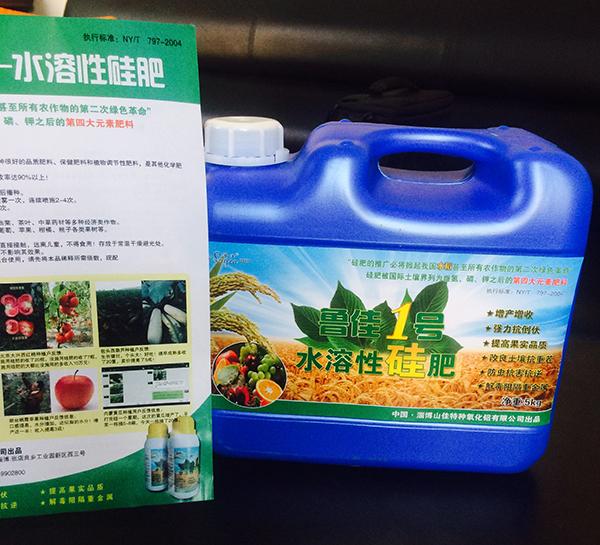 水溶性硅肥