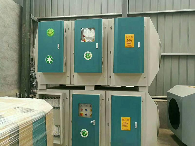 光氧催化廢氣處理設備5