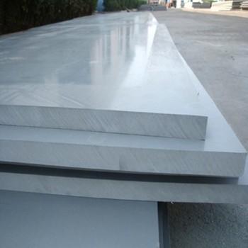 PVC免燒磚托板