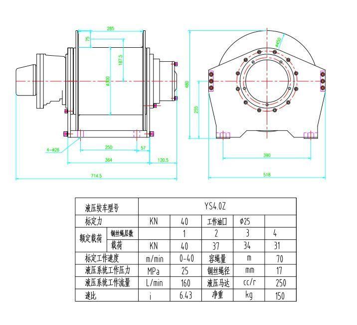 液压离合器液压绞车1