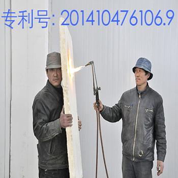 TL-A级轻烧粉防火保温板