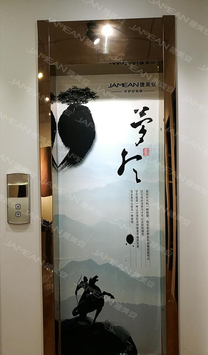 JC—302玫瑰金電梯門套