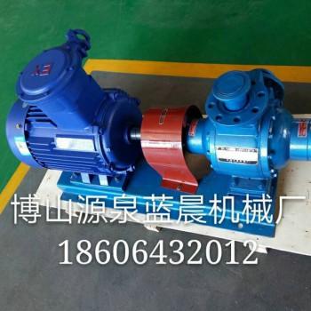 直联式液化石油气泵
