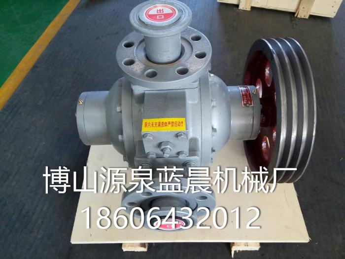 皮带式液化石油气泵