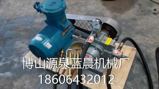 液化气导气泵