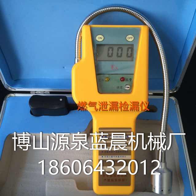燃气报警器 (2)