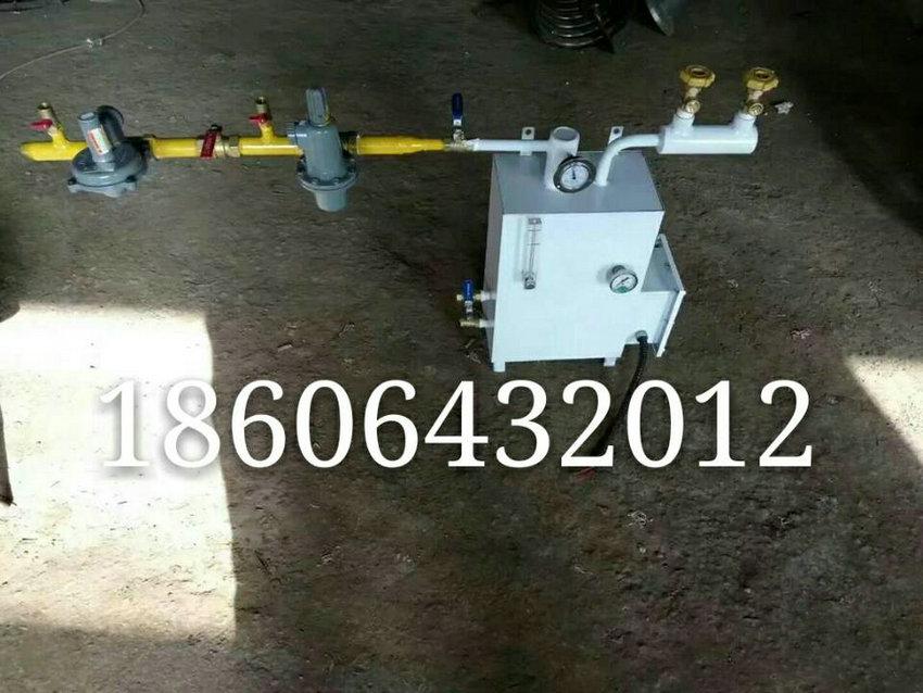 液化气汽化器 (2)