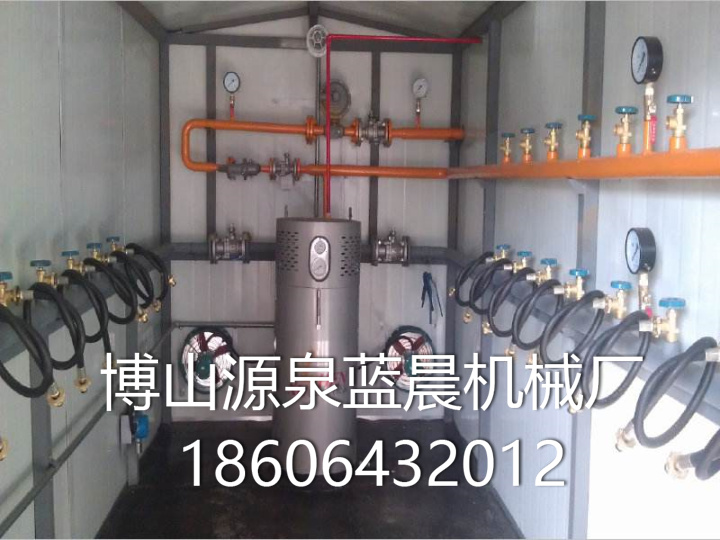 液化气汽化器 (3)