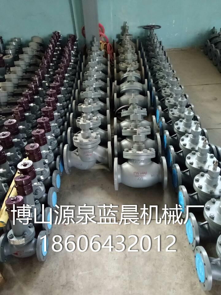 液化石油气阀门 (2)