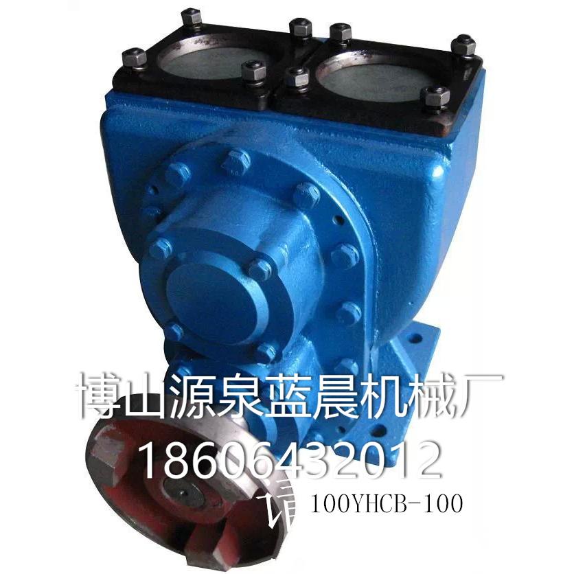 YHCB圆弧齿轮油泵 (1)