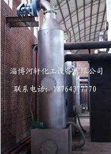 脱硫除尘器