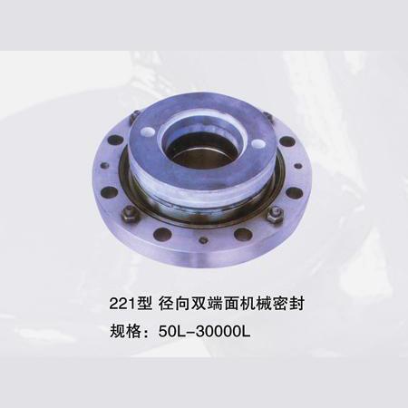 221型搪玻璃釜用機械密封