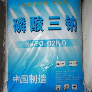 山东磷酸三钠供应厂家
