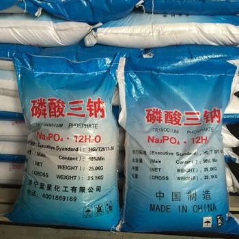 山东磷酸三钠价格
