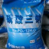 山东磷酸三钠批发