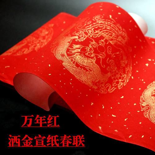 春联环亚国际娱乐APP