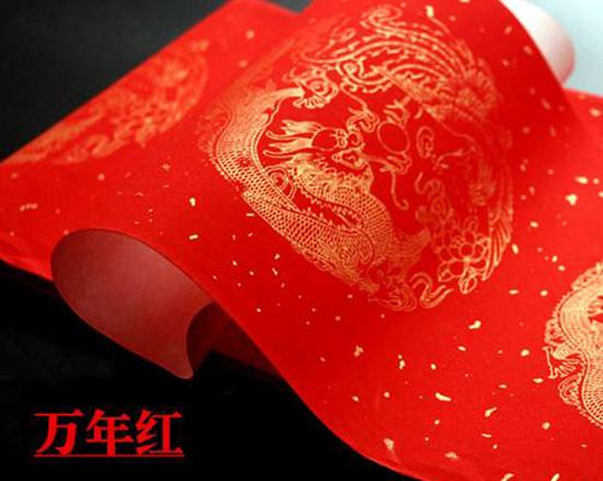 春联环亚国际娱乐APP成品