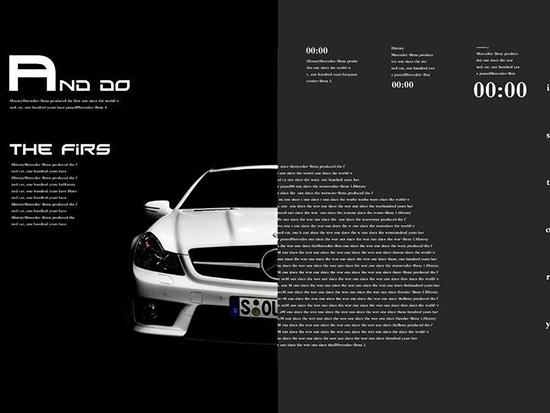 汽车宣传册印刷效果图