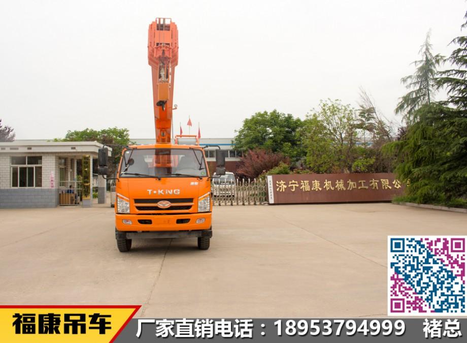 福康898唐骏12吨吊车