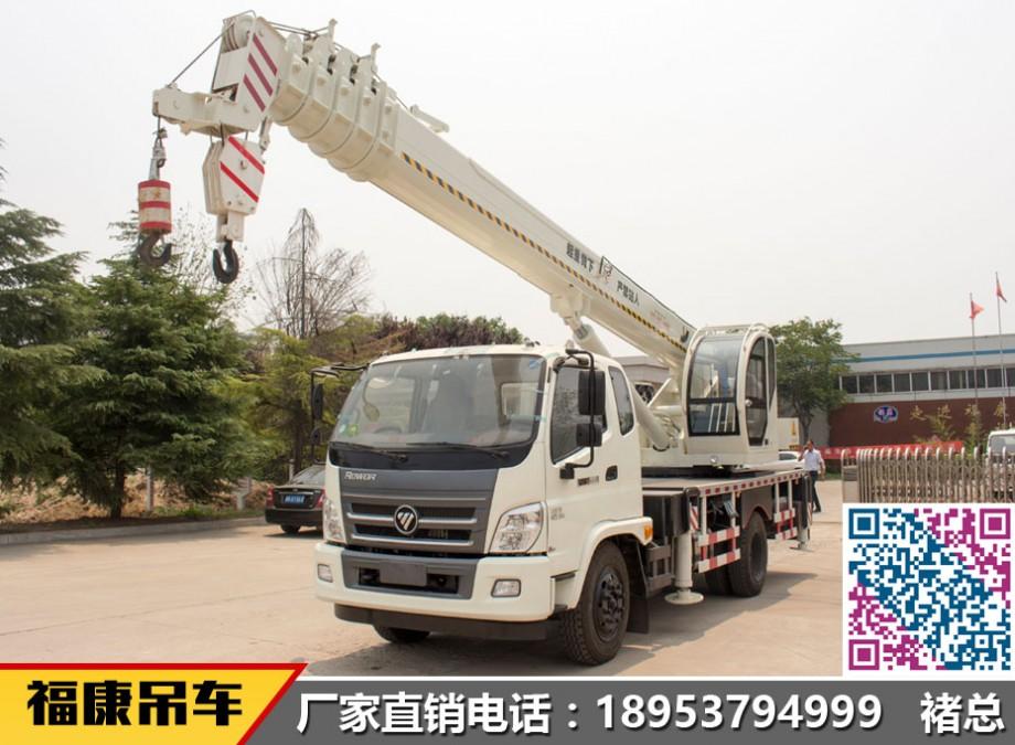 福田130白色版外走绳12吨吊车