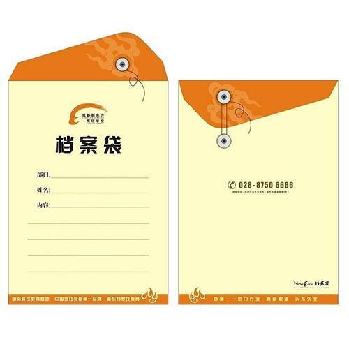 档案袋设计制作
