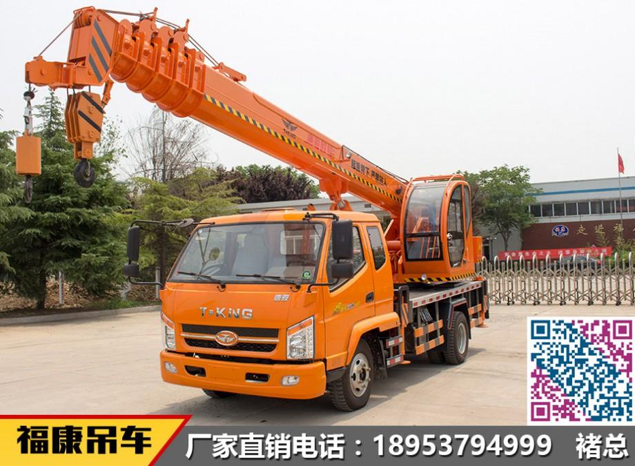 太阳娱乐688唐骏8吨吊车