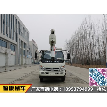 全新升級款福田8噸