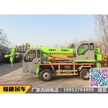 中联绿自制底盘8吨小型吊车