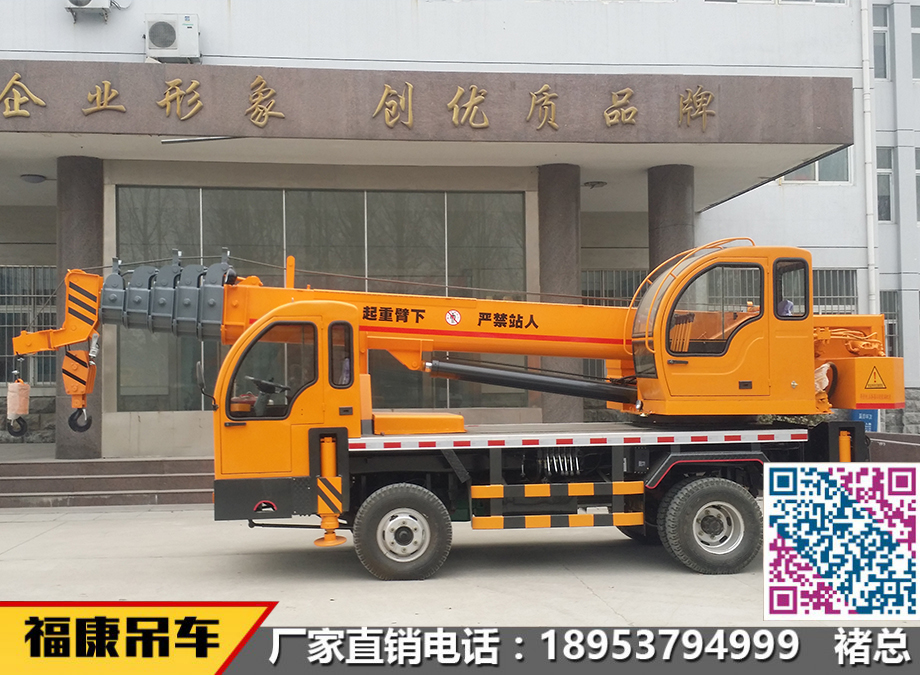 10吨自制吊车