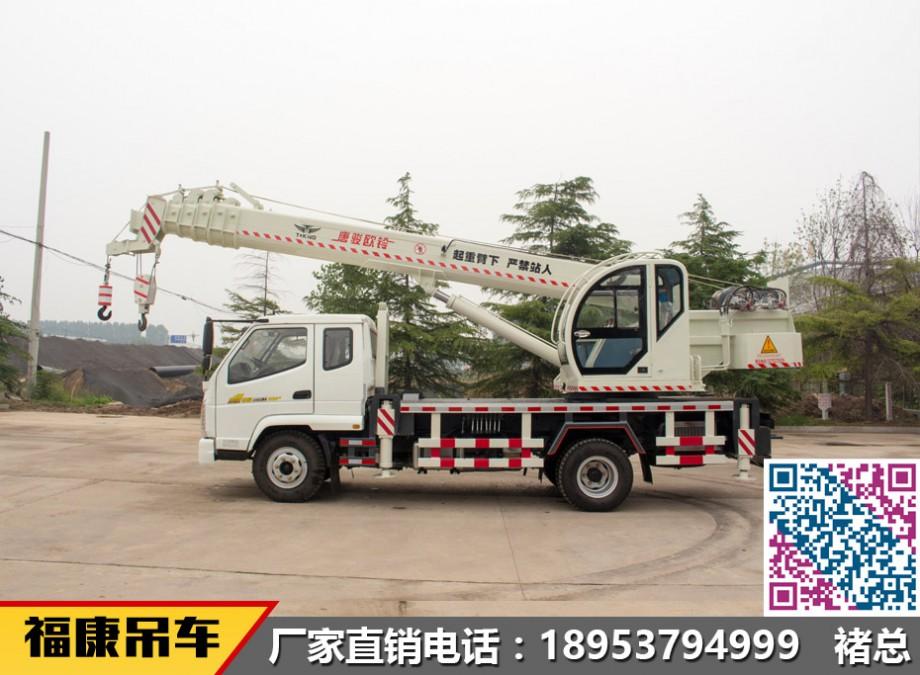 福康688唐骏10吨吊车