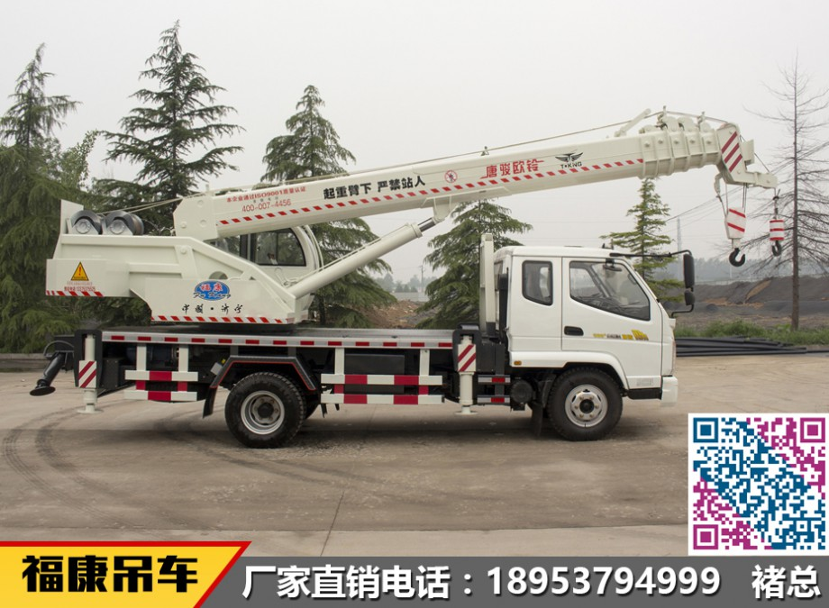 唐骏10吨吊车