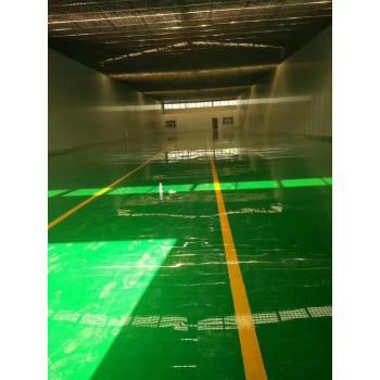 烟台环氧树脂地坪漆厂家提供地面方案