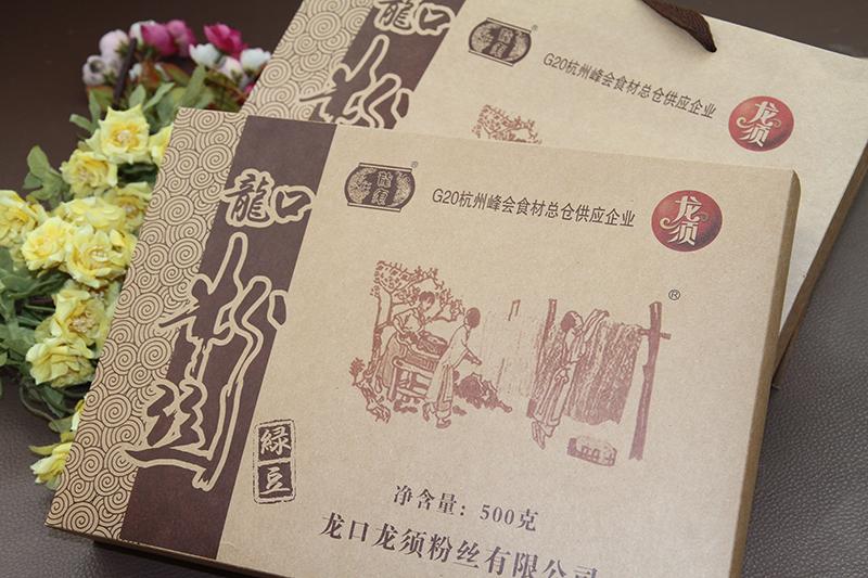 500g纯绿豆礼盒
