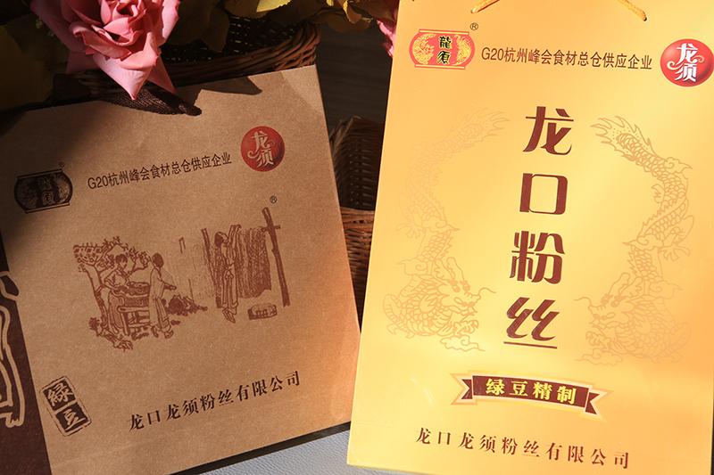 500g绿豆精制礼盒
