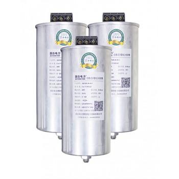 干式铝外壳圆柱形BKMJ电容器厂家