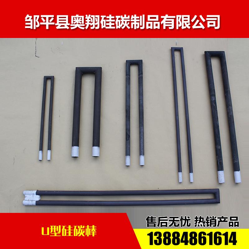 U型硅碳棒5