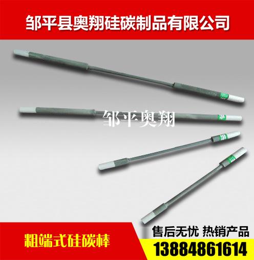 粗端式硅碳棒1