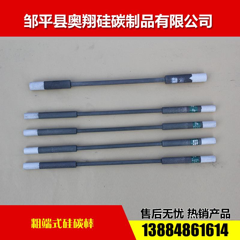 粗端式硅碳棒5