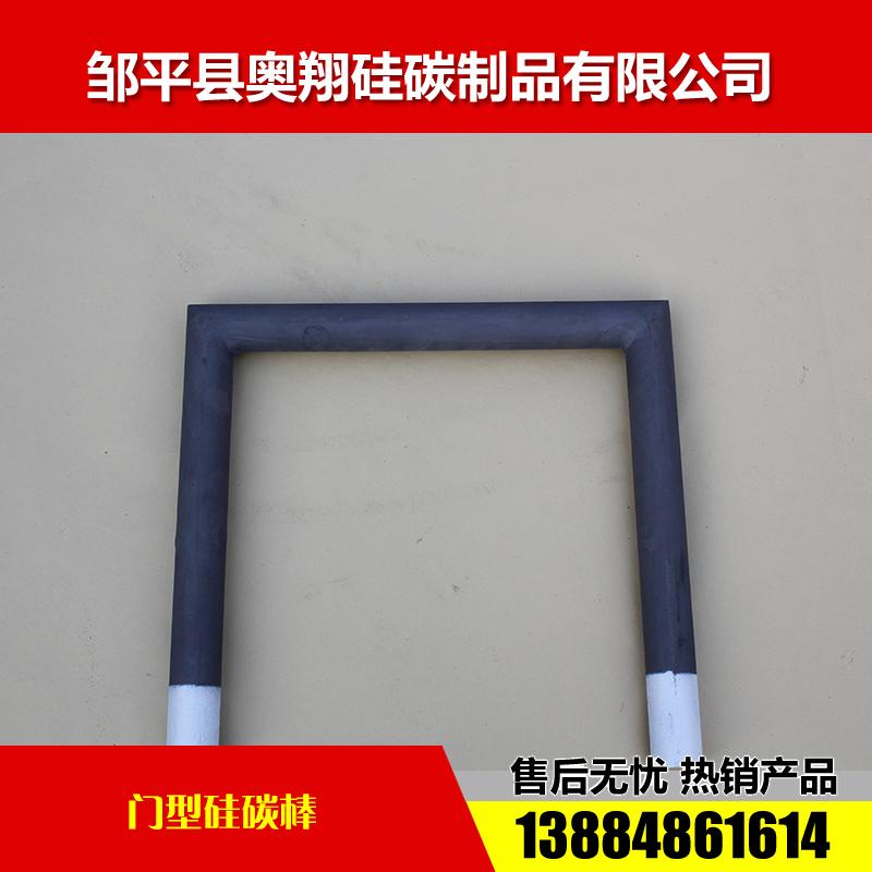 门型硅碳棒2