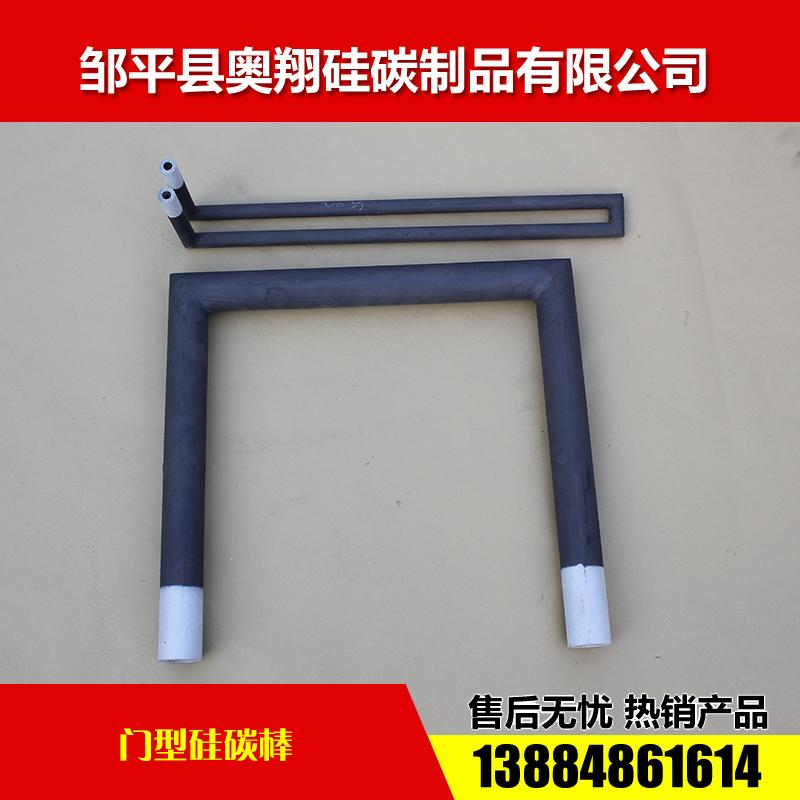 门型硅碳棒3