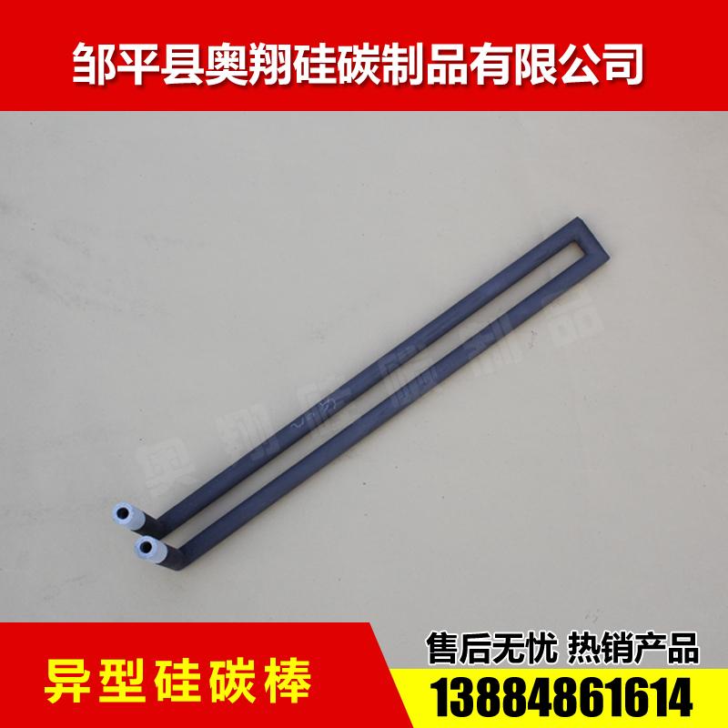 異型矽碳棒